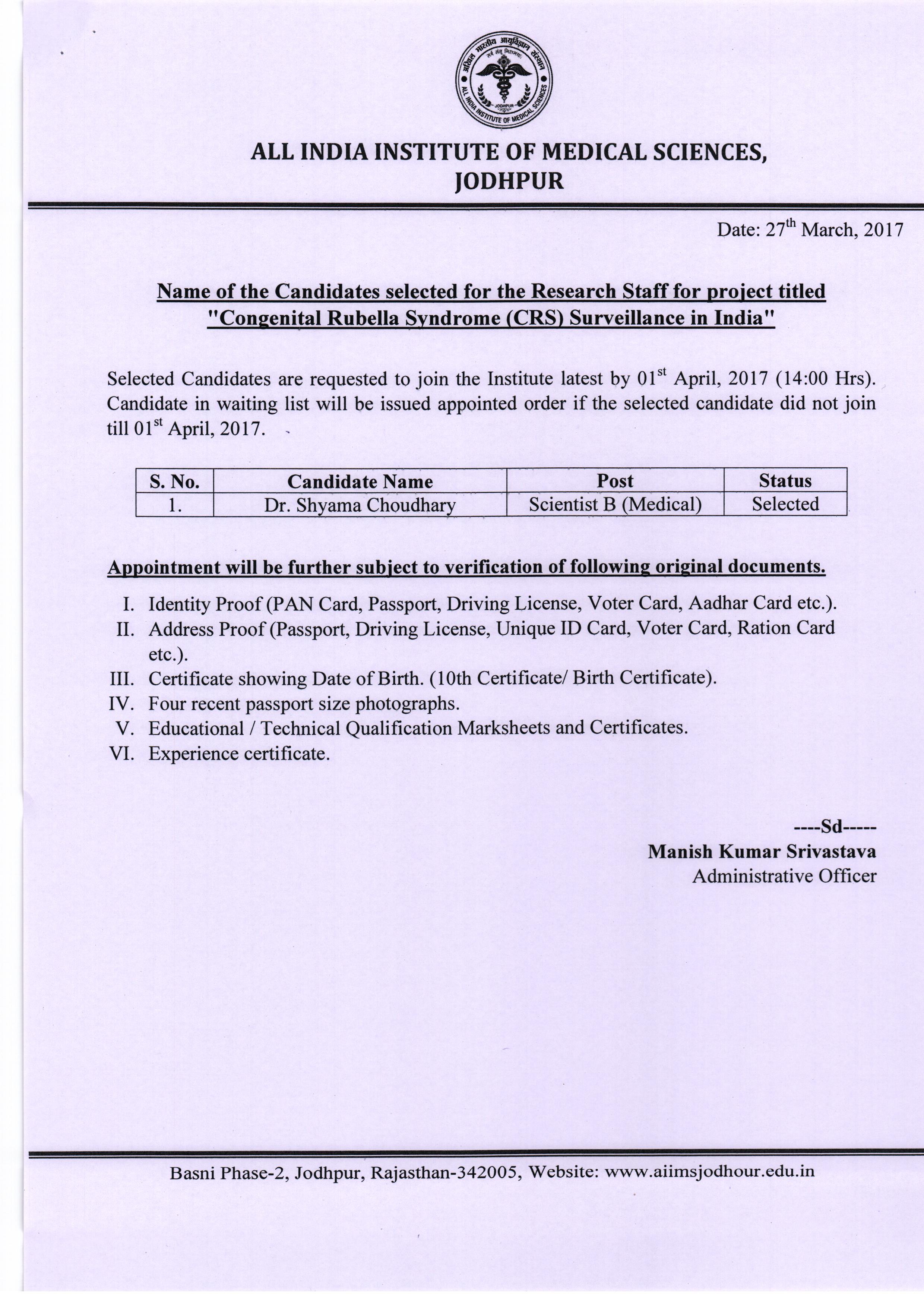 Beautiful address proof certificate format verification of sample birth certificate rajasthan choice image certificate shyama20001 sample birth certificate rajasthan xflitez Image collections